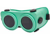 Очки защитные сварщика ЗН13-Г