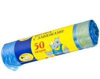 Мешки для мусора 50л*10шт. с завязками МПласт