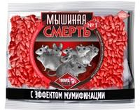 """От грызунов """"Мышиная смерть"""" зерно 100гр./100 шт."""