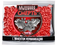 """От грызунов """"Мышиная смерть"""" зерно 200гр./50 шт."""