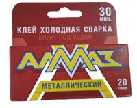 """Холодная сварка """"АЛМАЗ 2К"""" для металла  20 гр."""