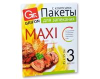 101-212/1 Пакеты для запекания MAXI GRIFON 45 x 55 см, 3 штуки в упаковке, клипсы, шоу-бокс