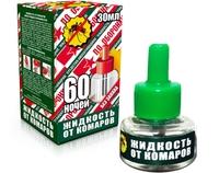 Жидкость от комаров 60 ночей БЕЗ ЗАПАХА зеленая
