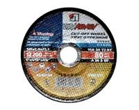 Круг отрезной по металлу 125х2,0х22 г.Луга
