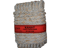 Канат текстиль d13х10м