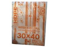 Пакет ПНД  30*40 10 мкм 0,75 кг оранж