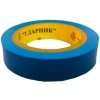 Изолента ПВХ УДАРНИК синяя 0,19*16*15 м/10/200