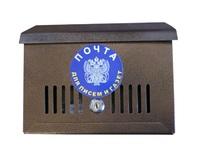Ящик почтовый с замком МИНИ