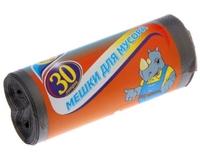 Мешки для мусора 30л*30шт. МПласт/10/50