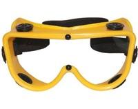 Очки защитные токаря ЗН-4