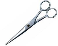 Ножницы Н-03М-3 парикмахерские 160 ХЦМ