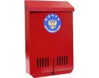 Ящик почтовый (без замка)