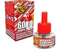 Жидкость от комаров 60 ночей Универсальный красная