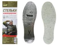Стельки «Зимние Командирские»/50 шт.